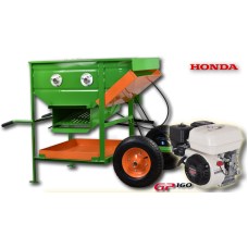 Ελαιοραβδιστικό μηχάνημα 2 κυλίνδρων εδάφους με κοσκίνα και κινητήρα HONDA GP160 5.5 HP