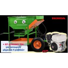 Ελαιοραβδιστικό μηχάνημα 2 κυλίνδρων εδάφους με κοσκίνα και κινητήρα HONDA GP160 5.5 HP + κιτ δυναμό 70Α