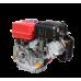 Βενζινοκινητήρας By MITSUBISHI 2.4hp BRILLIANT GT241 79.6cc με σφήνα