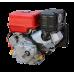 Βενζινοκινητήρας By MITSUBISHI 13 hp BRILLIANT GT1300 391cc με σφήνα