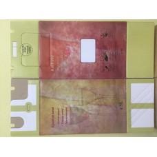 Χαρτοκιβώτιο ασκού 5lt πολύχρωμο